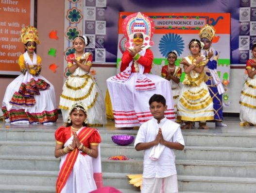 REPORT ON INDEPENDENCE DAY CELEBRATION