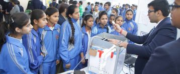CBSE REGIONAL SCIENCE EXHIBITION (2017-18)