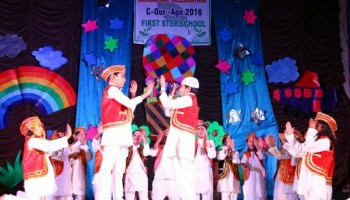 ANNUAL FUNCTION & PRIZE DISTRIBUTION CEREMONY- FIRST STEP SCHOOL AT AJMER
