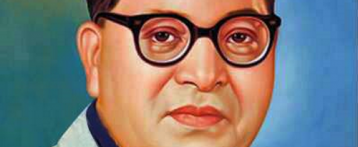 CBSE's conduct writing/drawing contest to mark Dr BR Ambedkar's birth anniversary